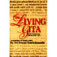 Living Gita by Sri Swami Satchidananda